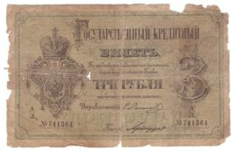 3 Rubles  1874,Rare,Poor - Russie