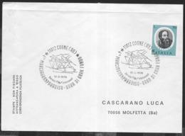 ANNULLO SPECIALE - COGNE (AO) - 12.02.1978 - MARCIAGRANPARADISO - GARA DI GRAN FONDO - SU BUSTA - Sci