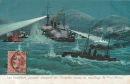 Rare Cpa Attaque Des Torpilleurs Japonais Sur Les Cuirassés Russes Au Mouillage De Port-Arthur - Andere Kriege