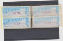 France 4 Vignettes Distributeur Type C LISA  N°YT 208 - 0.70 0.90 1.00 1.10 - 1990 Type «Oiseaux De Jubert»