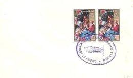 GOMIGRAFO  COLEGIO DE AGUSTINOS   MARCILLA  NAVARRA - 1931-Hoy: 2ª República - ... Juan Carlos I