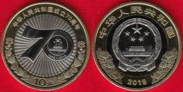 China - 10 Yuan 2019 70th Anniversary Of P.R.China UNC Lemberg-Zp - Cina