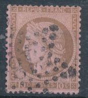 N°54 NUANCE ET OBLITERATION. - 1871-1875 Ceres