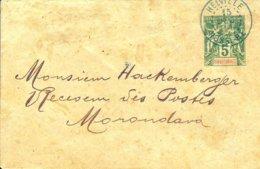 Sur Petit Entier 5C Obl .HELVILLE  NOSSI-BE Pour MORONDAVA  -1894 - - Madagaskar (1889-1960)