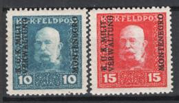 Austria Occupazioni 1917 Montenegro Unf.1/2 */MH VF/F - 1850-1918 Empire