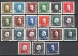 Austria Occupazioni 1916 Serbia Unf.22/42 */**/MLH/MNH VF/F - Unused Stamps