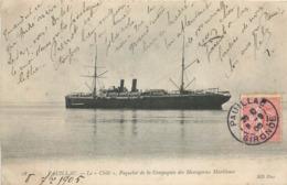 CPA 33 Gironde Pauillac Le Chili Paquebot De La Compagnie Des Messageries Maritimes Transport - Pauillac