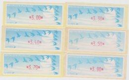 France 6 Vignettes Distributeur Type C LISA  N°YT 208 - 3.00 3.30 3.40 3.50 3.70 3.80 - 1990 Type «Oiseaux De Jubert»