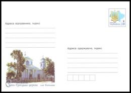 UKRAINE 2012. (2-3479). HOLY TRINITY CHURCH, KOTELVA TOWN. Postal Stationery Stamped Cover (**) - Ucrania