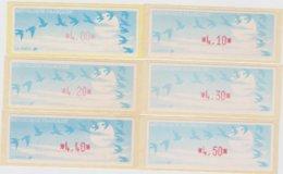France 6 Vignettes Distributeur Type C LISA  N°YT 208 - 4.00 4.10 4.20 4.30 4.40 4.50 - 1990 Type «Oiseaux De Jubert»