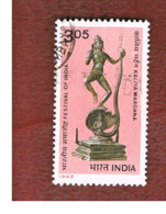 INDIA  - SG 1039   - 1982 INDIA FESTIVAL: ANCIENT SCULPTURE                -   USED - Usati