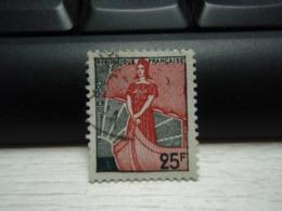 Timbre République Française25 F Marianne à La Nef - 1959-60 Marianne (am Bug)