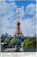 JAPAN  NIPPON  GIAPPONE  TOKIO  Tokio Tower - Tokyo