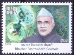 Ayurveda (Alternate) Medicine Expert - Bhaskar V Gokhale, Microscope, India 2019 MNH - - Medicina