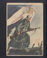 Cartolina Per Le Forze Armate 1943 (3) - Postwaardestukken