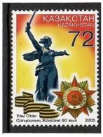 Kazakhstan 2005 .  Victory In WW II -60. 1v: 72.  Michel # 498 - Kazakistan