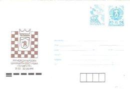STATIONERY  BULGARIA 1991 - Felinos