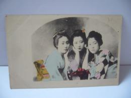 JAPON JAPAN GROUPE DE FEMMES JAPONAISE 日本の女性 CPA - Non Classés