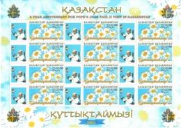 Kazakhstan 2006 . 5 Year Anniversary For Popes Joan Paul II Visit In Kazakhstan. M/S Of 12+label. - Kazakhstan