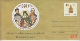 ROMANIA 2019: Cultural Relations With Georgia Unused Postal Stationery Cover - Registered Shipping! Envoi Enregistre! - Emissioni Congiunte