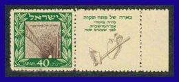 1949 - Israel - Scott Nº 27 - Con Tab - B De H.dereha - MNH - Fundacion De Petah Tivka - IS- 333 - Gran Lujo - Perfecta - Israel