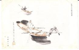 Japan Military Postal Stationery - Cormorant Fishing - Postzegels