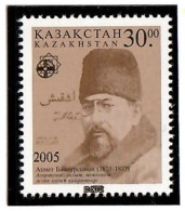 """Kazakhstan 2005 . Ovpt """"2005"""" On  A.Baytursinov (#214). 1v: 30. Michel # 512 - Kazakistan"""