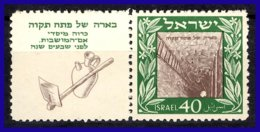 1949 - Israel - Scott Nº 27 - Con Tab - MNH - IS-23 - Gran Lujo - Perfecta - Israel