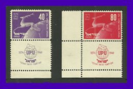 1950 - Israel - Scott Nº 31 / 32 - C/ Tab - MNH - IS- 805 - Gran Lujo - Perfecta - Israel