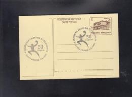 REPUBLIC OF MACEDONIA, 1998, SPECIAL CANCEL - HANDBALL UNION OF MACEDONIA (1948-1998) (1998/28) - Balonmano