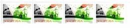 Albania Stamp 2016. EUROPA CEPT - Think Green. Strip Of 4 (four). MNH - Albania