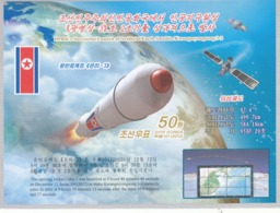 North Korea  2012 Launch Of Kwangmyongsong III Satellite  Imperforated S/S - Corea Del Norte