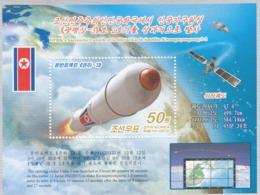 North Korea  2012 Launch Of Kwangmyongsong III Satellite  Perforated S/S - Korea (Nord-)