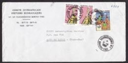 Burkina Faso: Cover To Netherlands, 1988, 3 Stamps, Olympics, Volleyball Sports, Bird Mask, Rare Real Use (minor Damage) - Burkina Faso (1984-...)