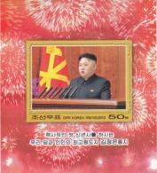 North Korea  2013 Kim Jong Un Making New Year's Speech Imperforated S/S - Korea (Nord-)