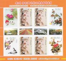 North Korea  2013  The 9th China(Beijing) International Garden Expo Sheetlet - Korea (Nord-)