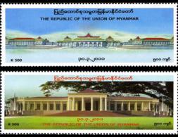 Myanmar Birmanie Burma 303/04 Gouvernement - Myanmar (Birmanie 1948-...)
