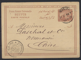 Ägypten Ganzsache Nach Kairo 1885 Postal Stationary To Caire - Ohne Zuordnung