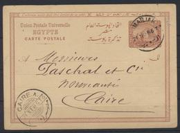 Ägypten Ganzsache Nach Kairo 1885 Postal Stationary To Caire - Ägypten