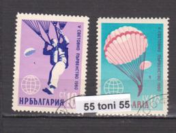 1960 Sport - Fifth World Parachute Championship  Mi-1170/71  2v.- Used(O) Bulgaria/Bulgarie - Fallschirmspringen