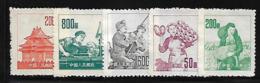 Chine 1953 Yvert 979/80 Et 982/83A (*) Neufs Sans Gomme (AA110) - 1949 - ... People's Republic