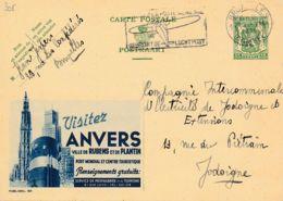 Publibel 305 – Visitez Anvers – Ville De Rubens & Plantin - Stamped Stationery