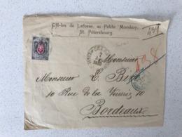 Cover RUSSIA 7 APR 1880 -> Bordeaux Cachet RUSSIE ERQUELINES-PARIS - 1857-1916 Empire