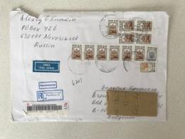 Cover RUSSIA 2002 -> Belgium - Lettres & Documents