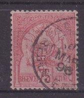 TUNISIE : N° 18 .OBL . TB . SIGNE BRUN . 1888/93 . ( CATALOGUE YVERT ) . - Oblitérés