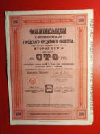 RUSSIE / RUSSIA / SOCIETE DU CREDIT FONCIER DE LA VILLE DE St PETERSBOURG 1921 - Russia