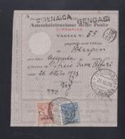 Cirenaica Vaglia 1925 - Cirenaica