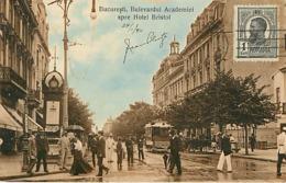 Bucuresti Bulevardul Acdemiei - Roumanie