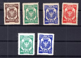 FELDPOST LAGERPOST DACHAU EINZELWERTE (B4261 - Bezetting 1938-45