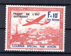 Frankreich V PFIV ABART ** POSTFRISCH 120EUR (B8850 - Occupazione 1938 – 45